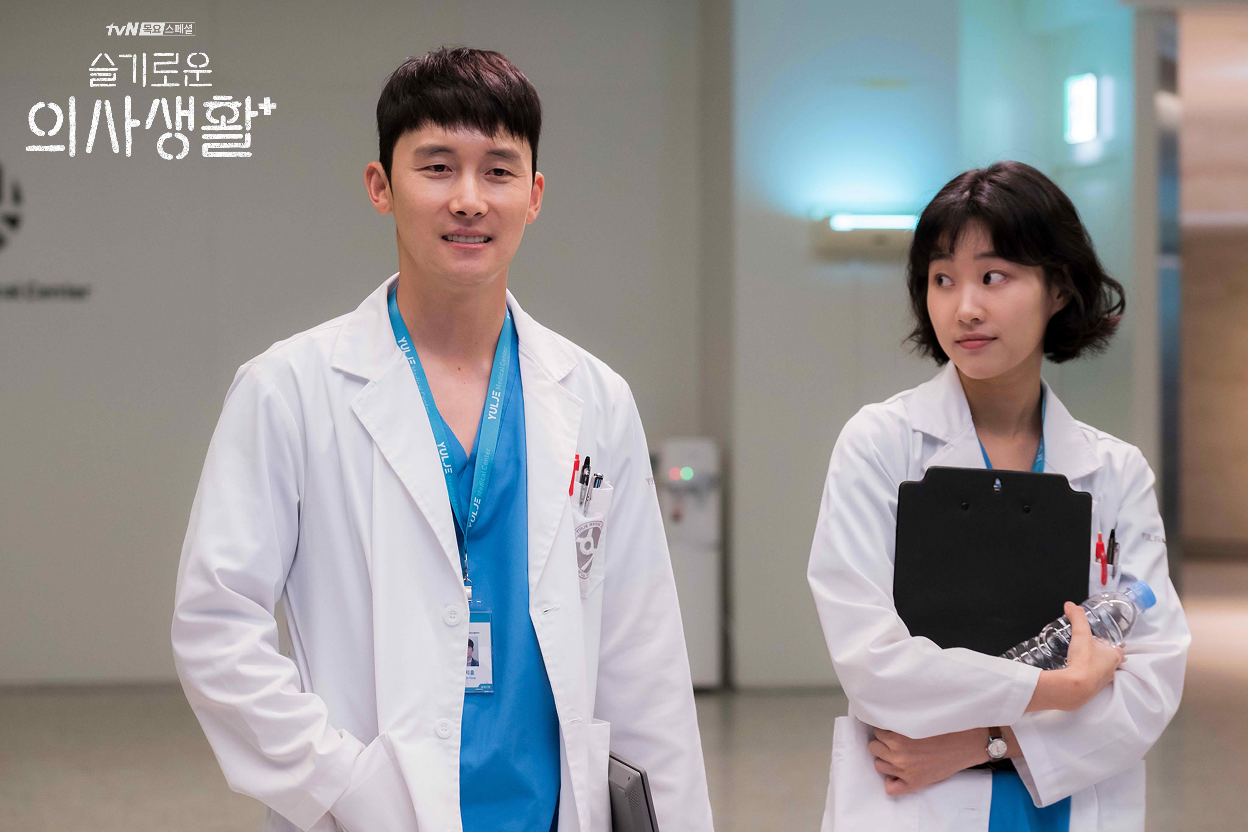12.2 Hospital Playlist Ahn Chihong Sunbin