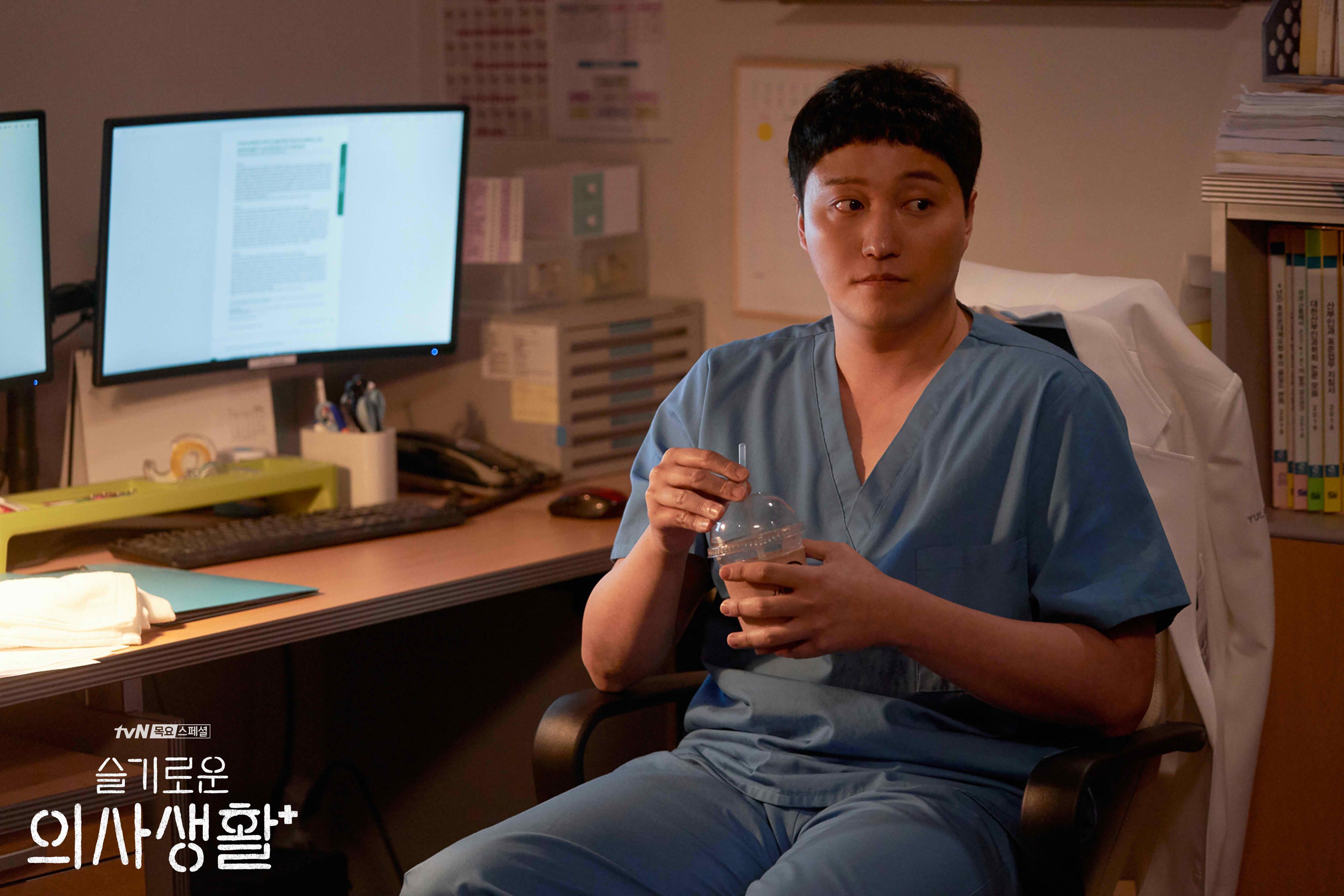 14.1 Hospital Playlist Kim Dae Myung