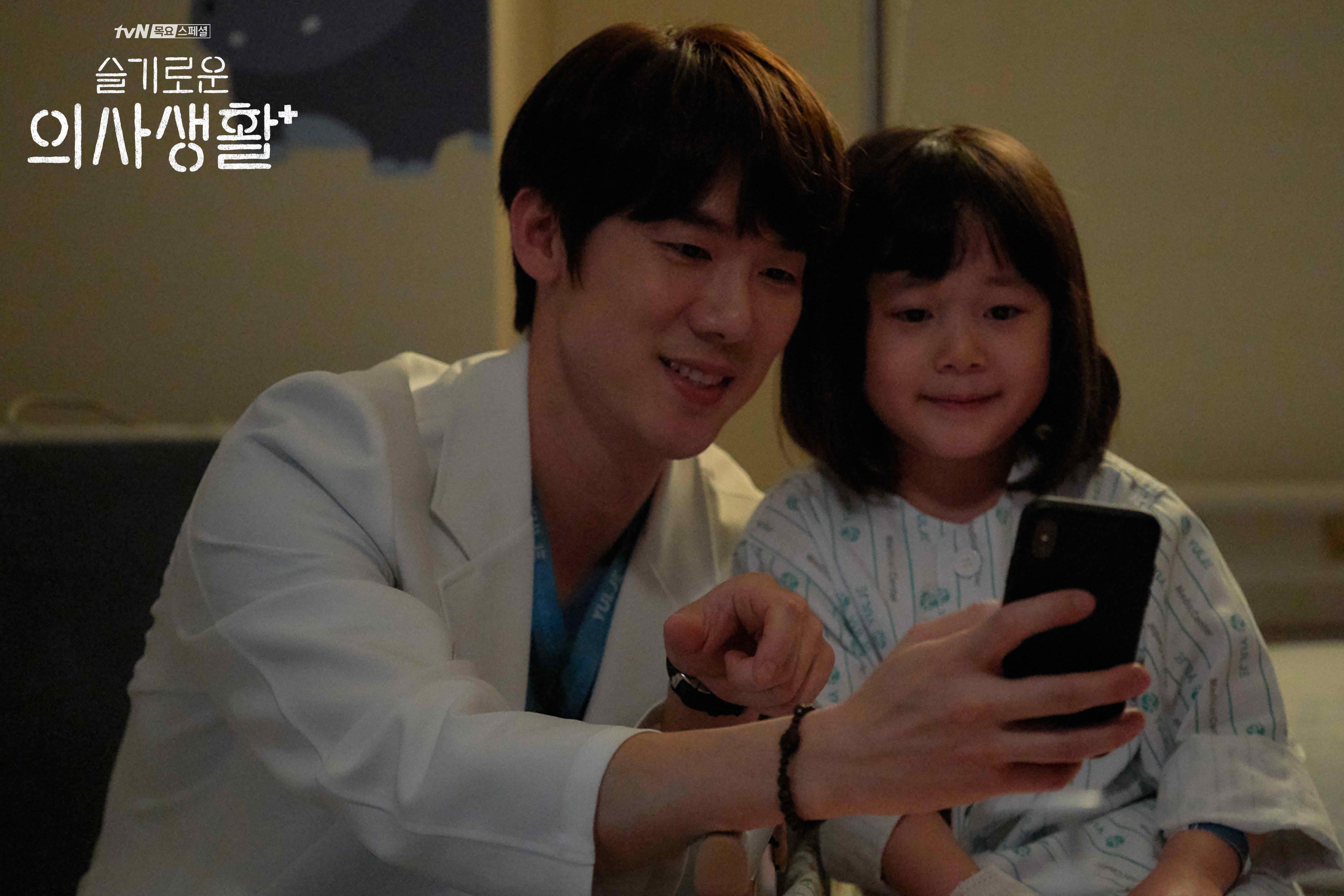 15.1 Hospital Playlist Dr Ahn Jeongwon