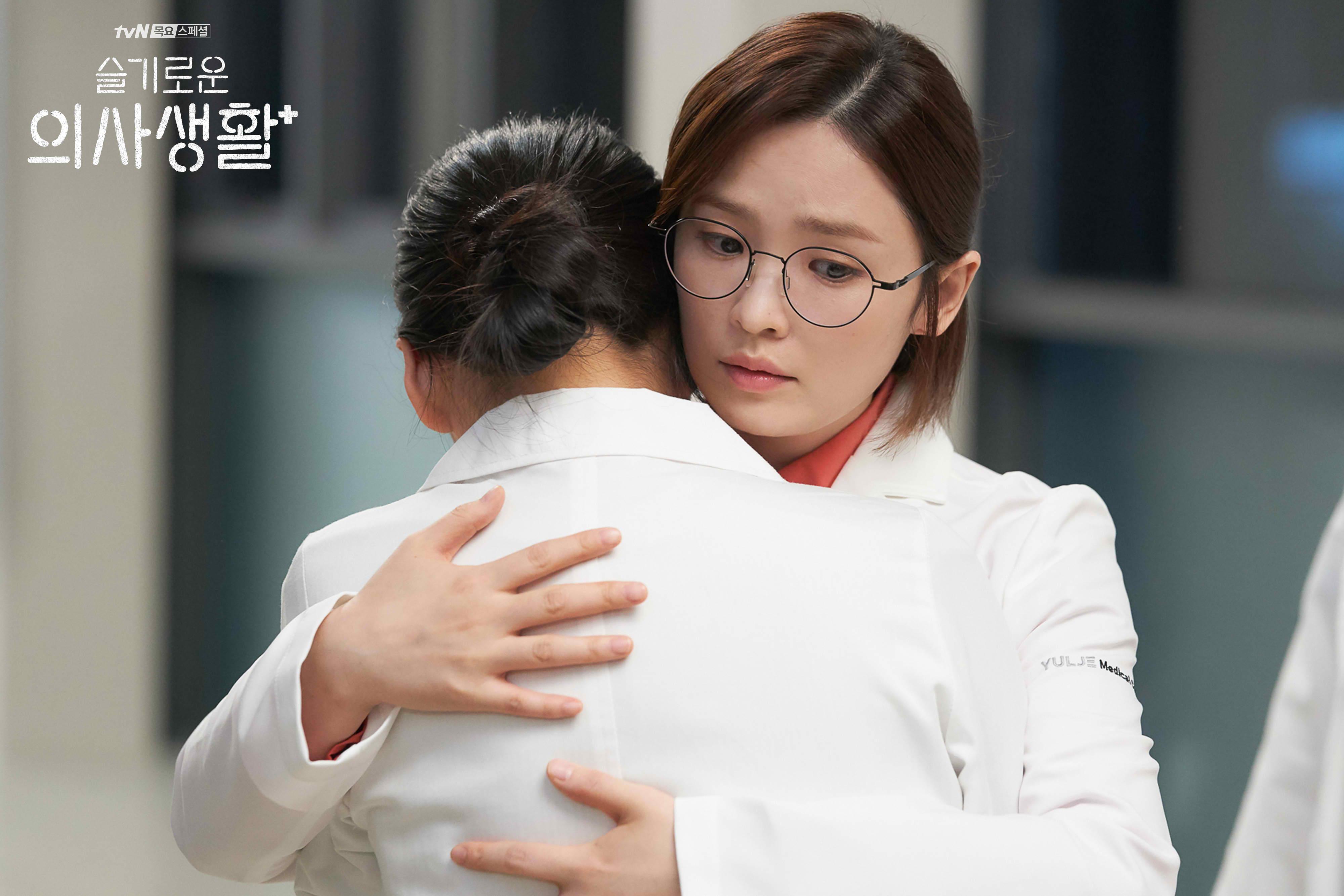 17 hospital playlist songhwa yonbok