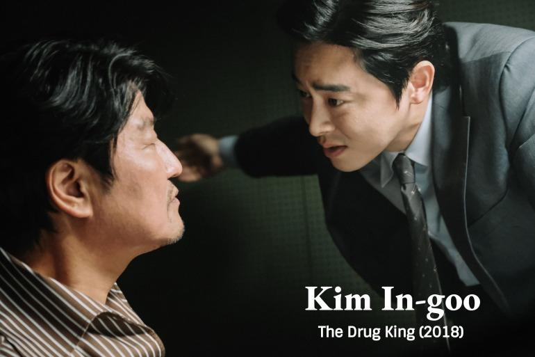 17_drug king