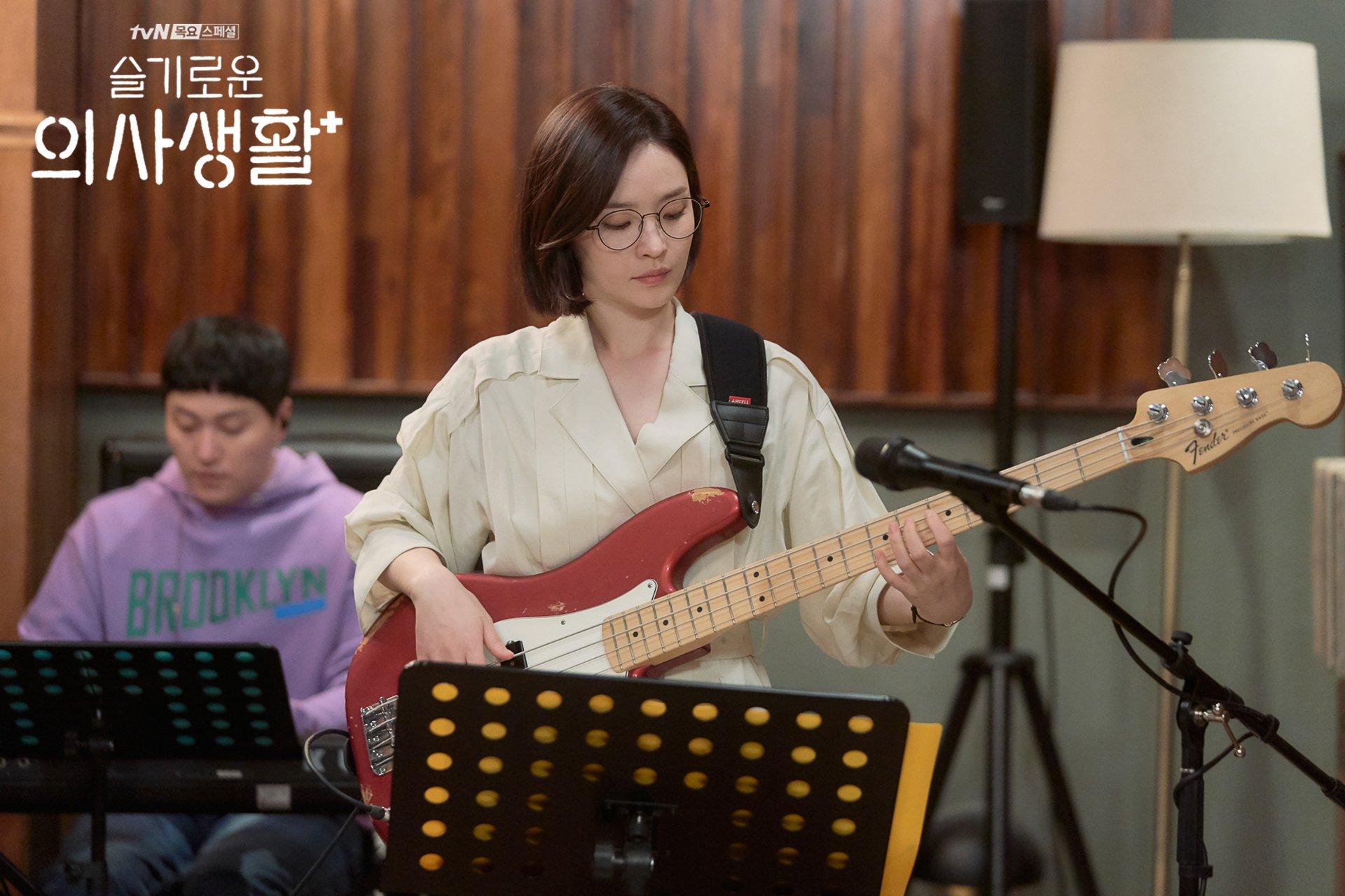 2 Hospital Playlist Jeon Mido