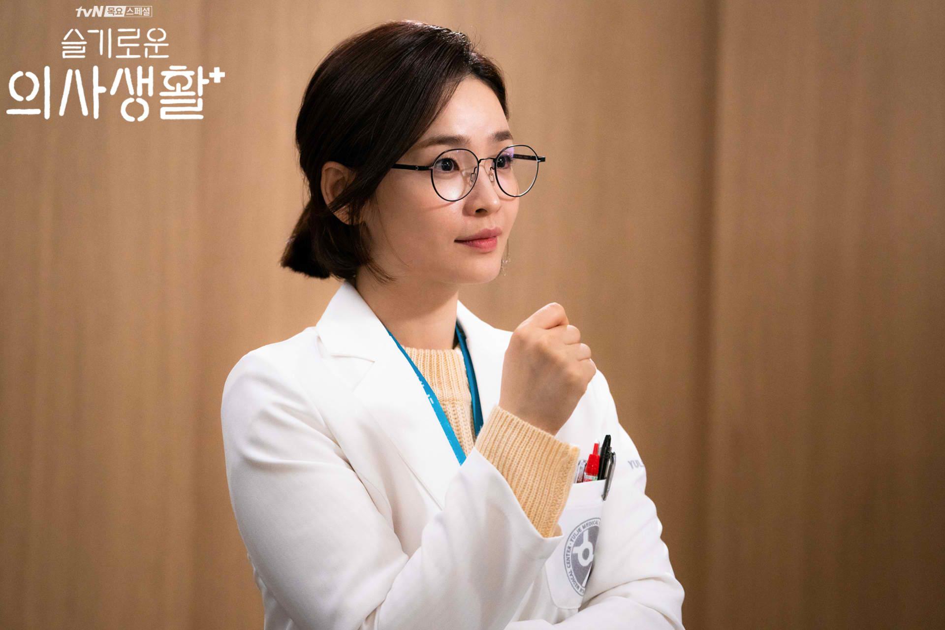 2.2 Hospital Playlist Jeon Mido