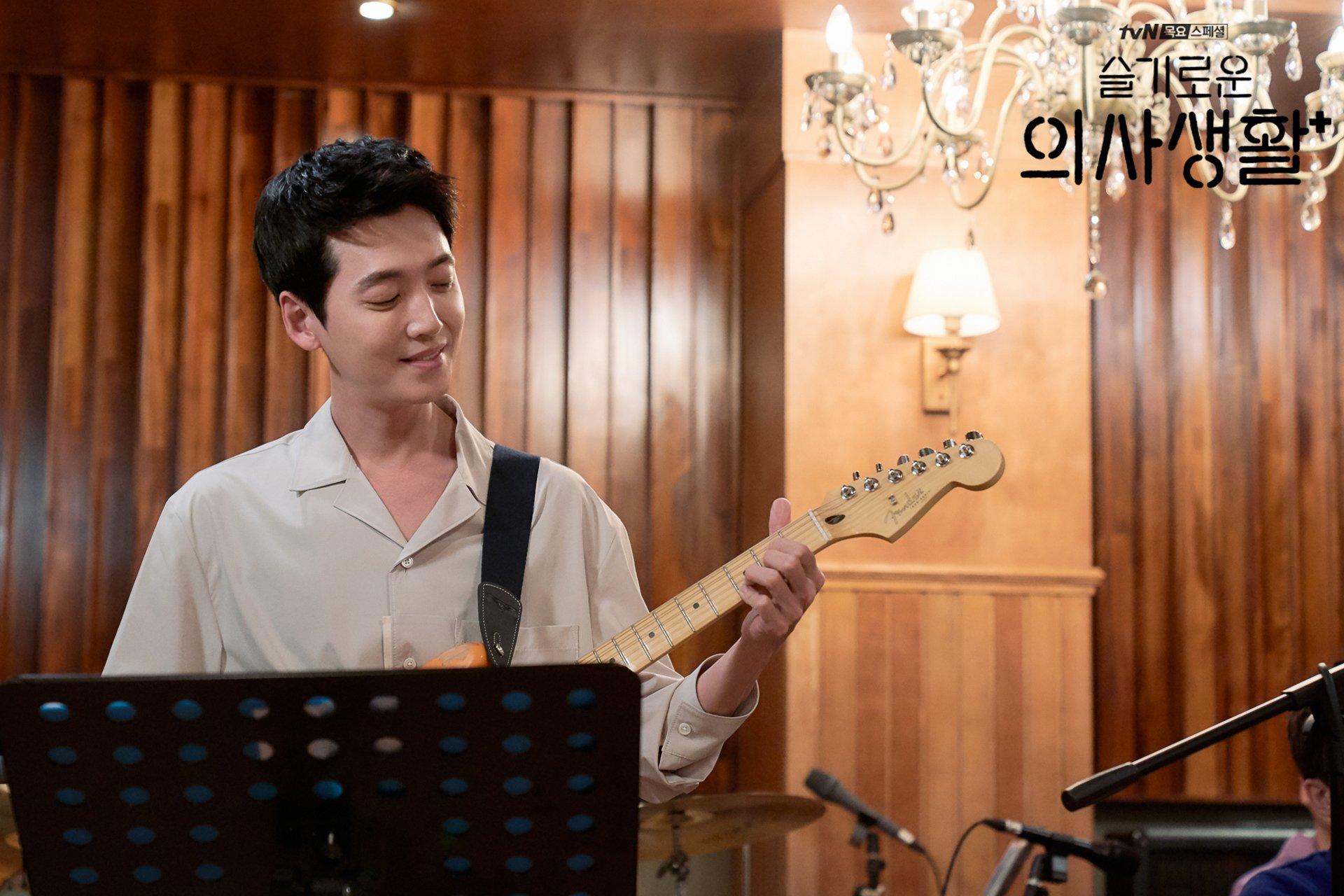 3 hospital playlist Jung Kyungho