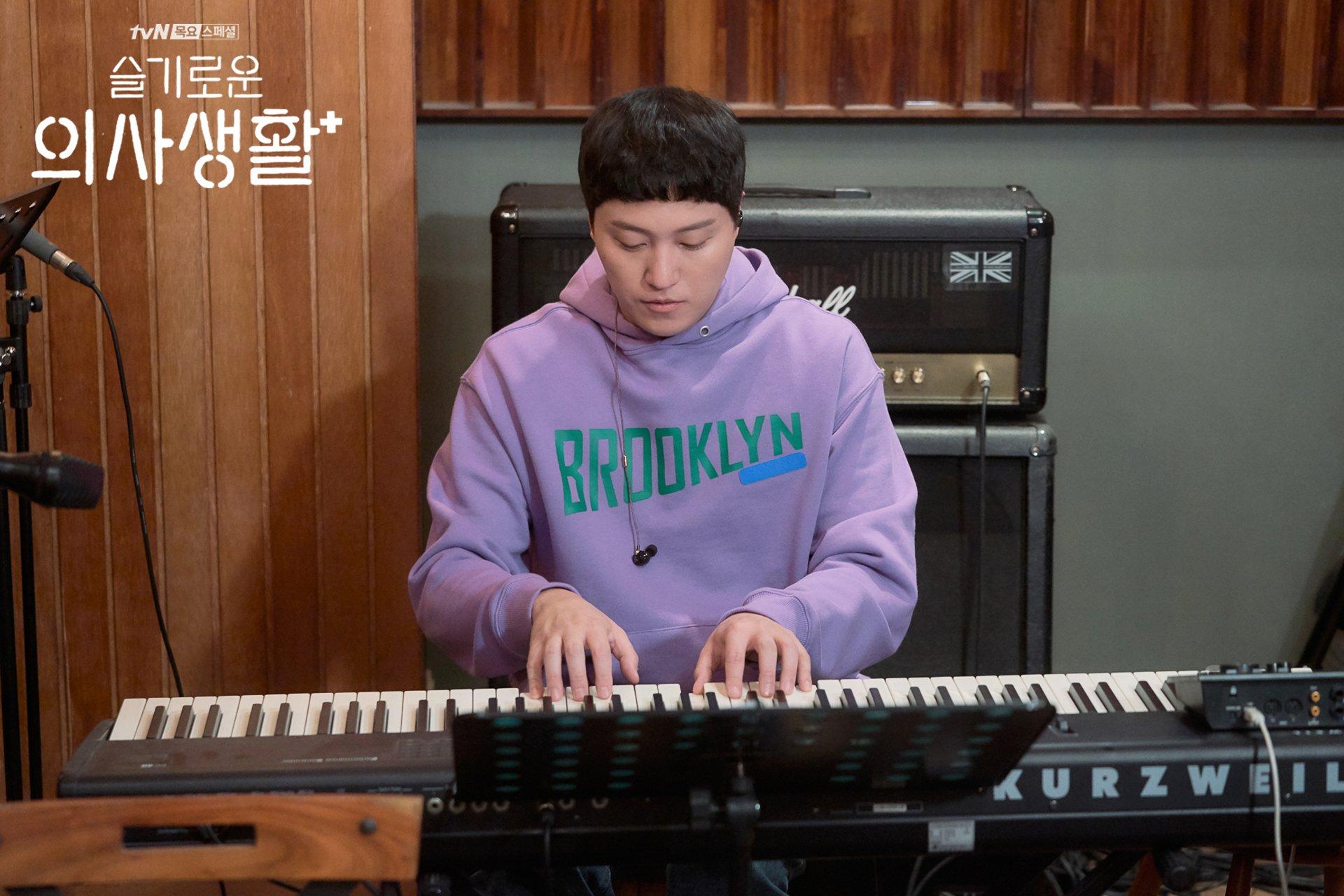 4 Hospital Playlist Kim Dae-myung