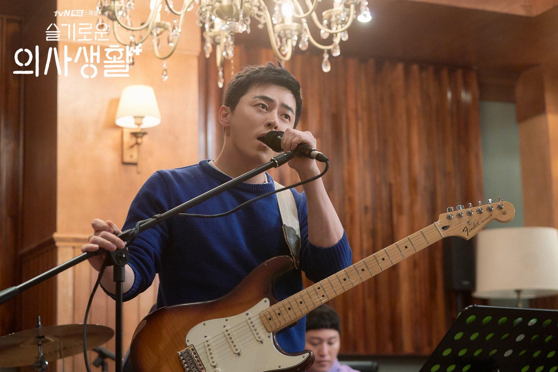 5 Hospital Playlist Jo Jungsuk