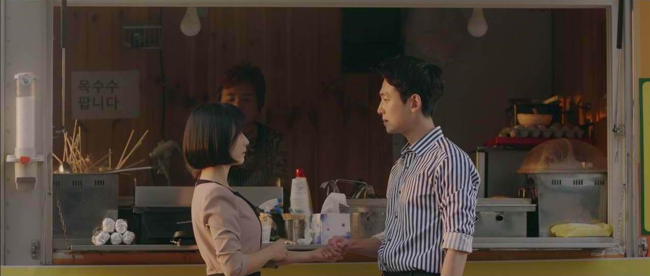 8.2 Hospital Playlist Junwan Iksun