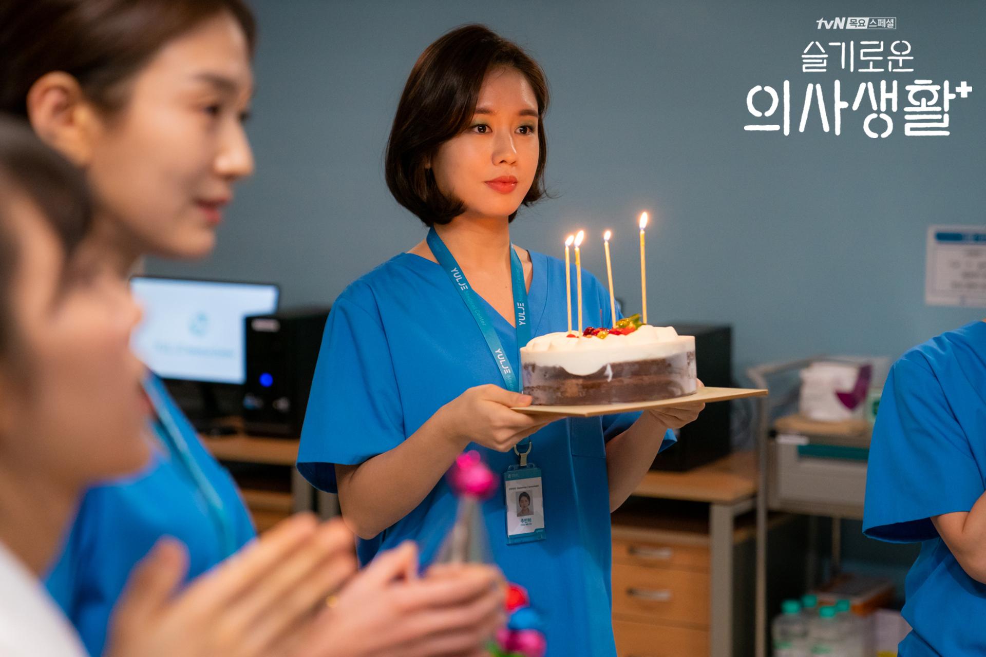 9.2Hospital Playlist Ahn Eunjin