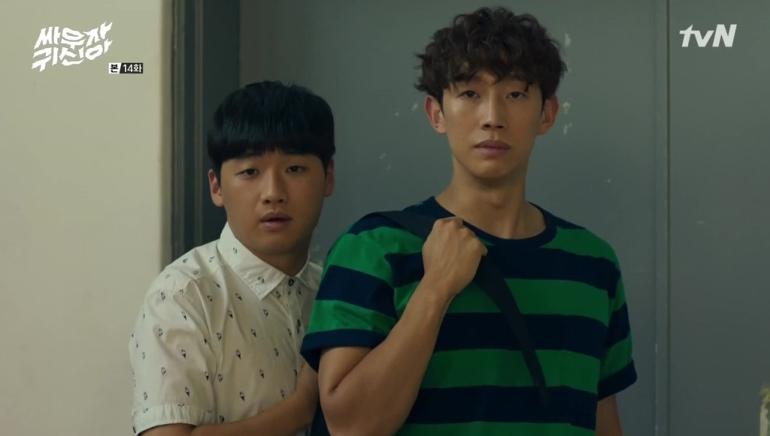bring it on ghost kang kiyoung david lee 2