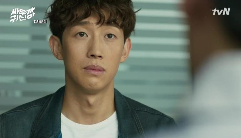 bring it on ghost kang kiyoung