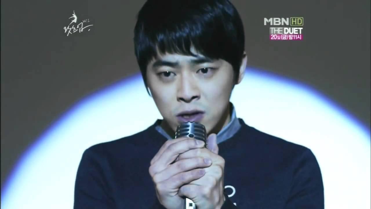 jo jung suk whats up