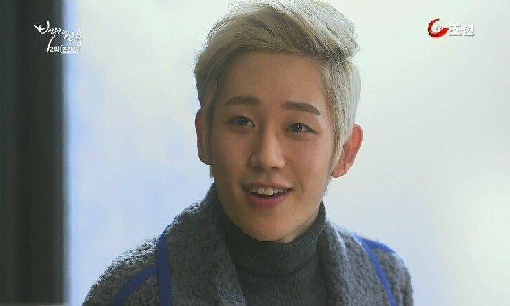 jung haein debut bride of the century blonde hair