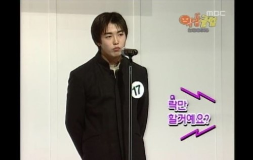 kim jaewook idol audition akdong club