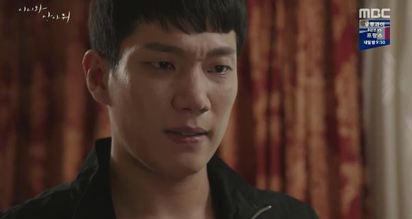 kim kyung nam come and huge me
