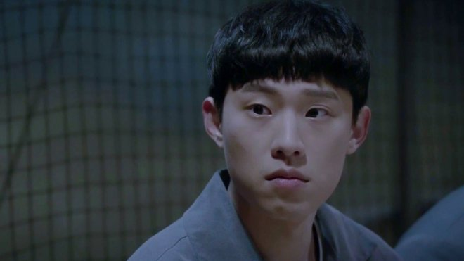 kim sung cheol prison playbook