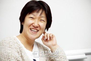 Lee Woo-jung