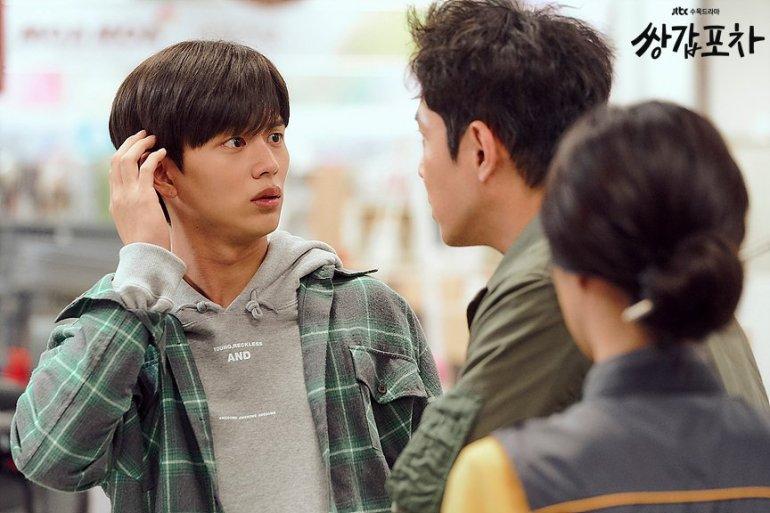 Mystic Pop-up Bar Yook Sung-jae Choi Woon young Hwang Jungeum 2