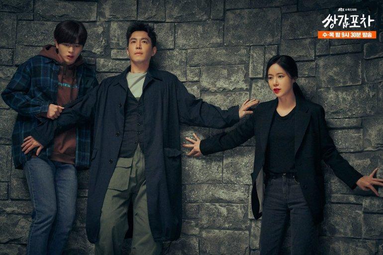 Mystic Pop-up Bar Yook Sung-jae Choi Woon young Hwang Jungeum