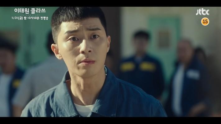 park seo joon itaewon class prison