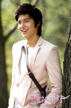 Personal Preference Lee Minho