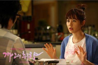 Personal Preference Son Yejin