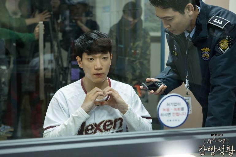 Prison Playbook Kim Kyung nam