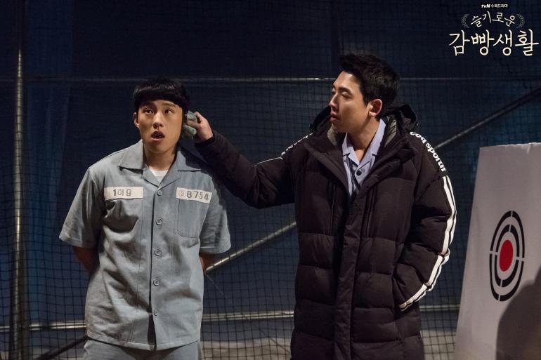 Prison Playbook Kim seongchul Jung Kyungho