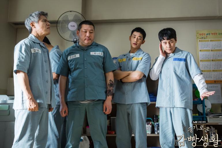 Prison Playbook Seoubu Cellmates 2