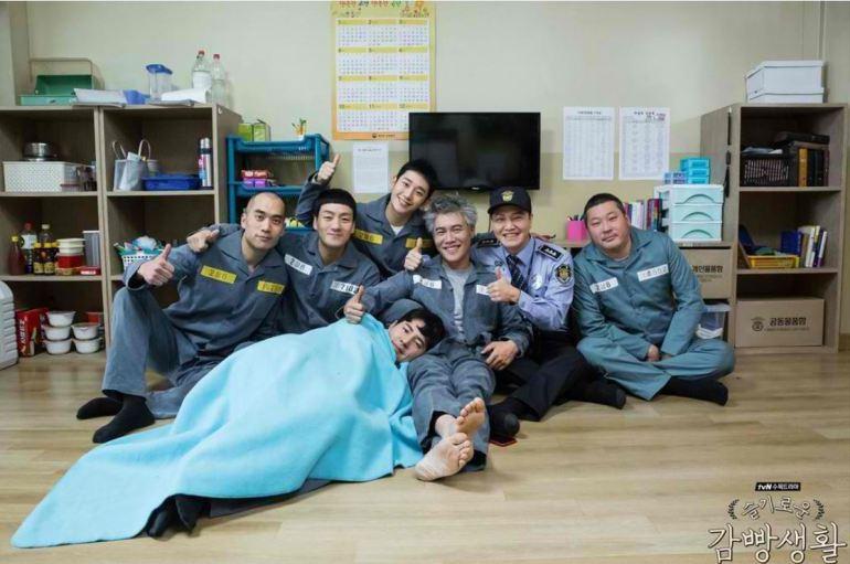 Prison Playbook seoubu cellmates 3
