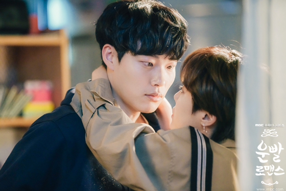 ryu jun yeol lucky romance