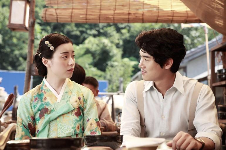 Love Lies Korean movie han hyo joo yoo yeon seok