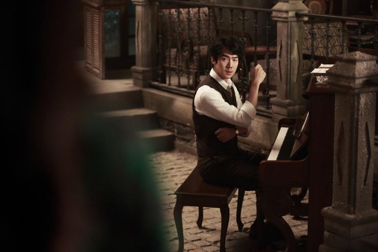 Love Lies Korean movie Yoo yeon seok 3
