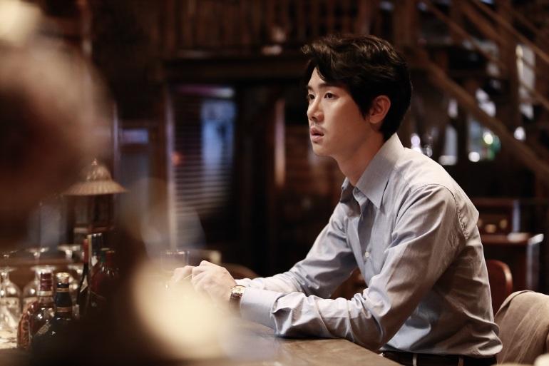 Love Lies Korean movie Yoo yeon seok 4