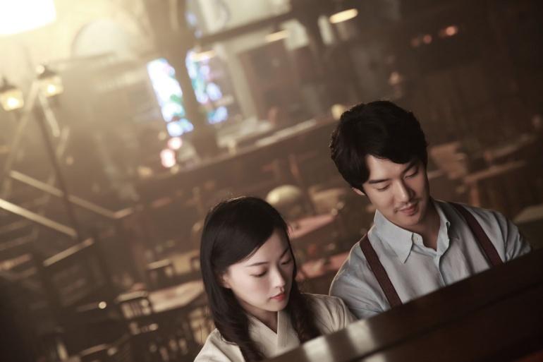 Love Lies Korean movie Yoo yeon seok chun woohee