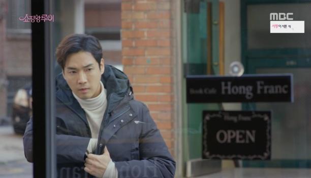Shopaholic Louis Kang Jisub