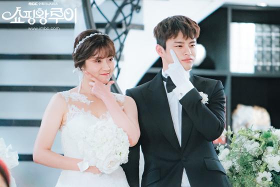 Shopaholic Louis seo inguk nam jihyun wedding 2
