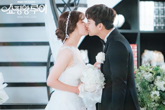 Shopaholic Louis seo inguk nam jihyun wedding