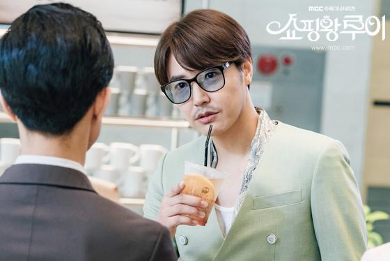 Shopaholic Louis yoon sanghyun 2