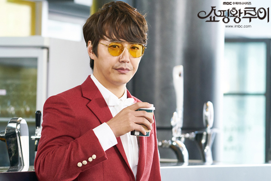 Shopaholic Louis yoon sanghyun