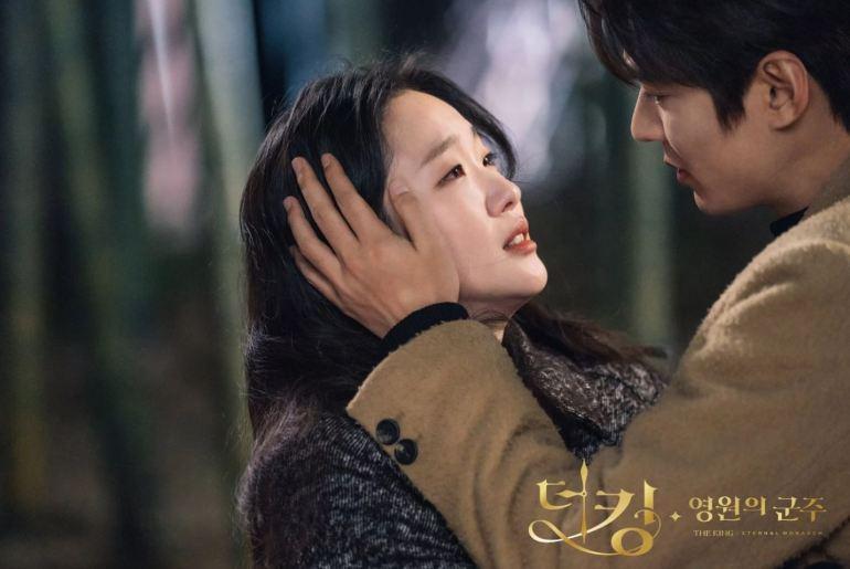 The King Eternal Monarch Kim Go Eun Lee Minho 1