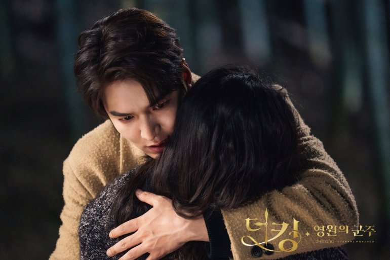 The King Eternal Monarch Kim Go Eun Lee Minho 2