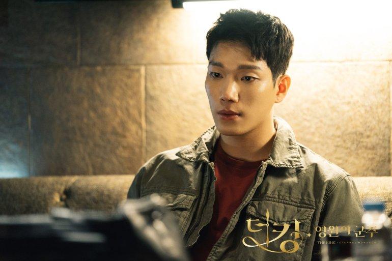 The King Eternal Monarch Kim Kyung nam