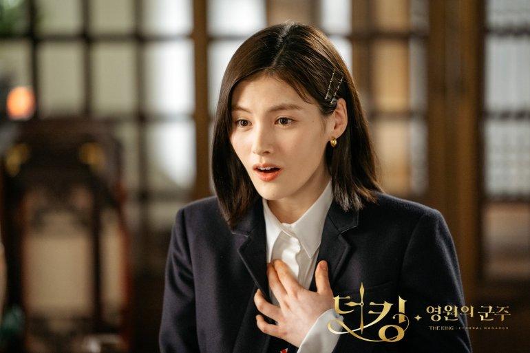 The King Eternal Monarch Kim yongji