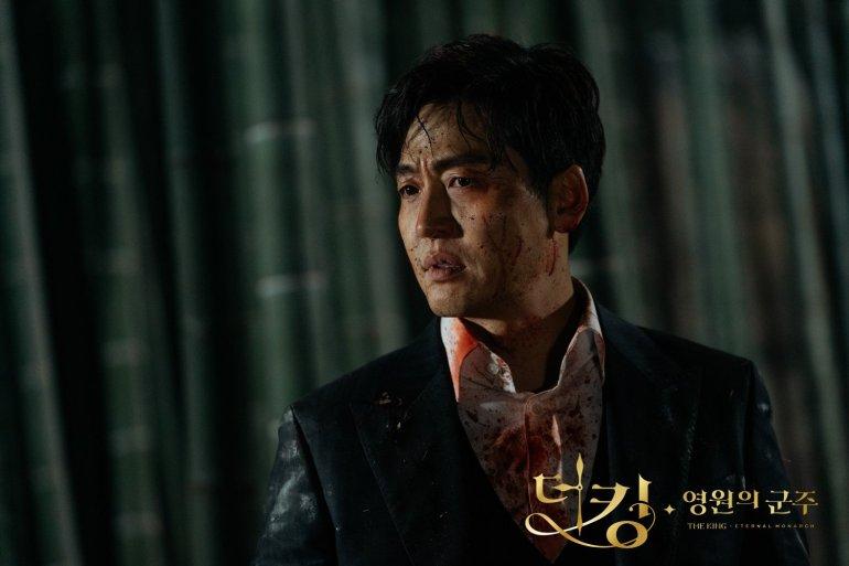 The King Eternal Monarch Lee Jungjin