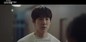 Hospital Playlist Gyeoul Jeongwon 3