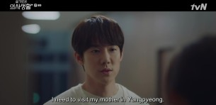 Hospital Playlist Gyeoul Jeongwon 4