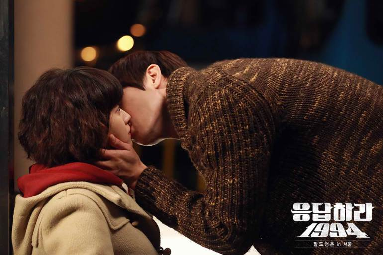 reply 1994 chilbong najung kiss