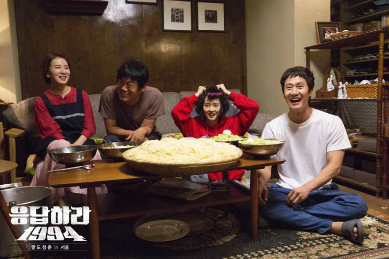 reply 1994 sincheon boarding house family