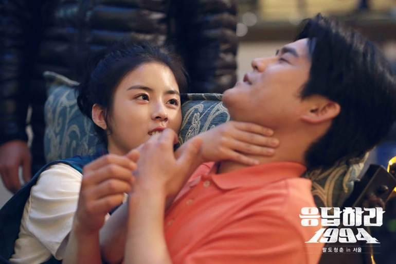 reply 1994 yoon ji samcheonpo