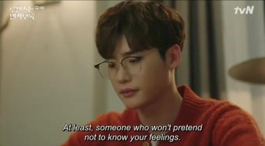 Romance is a Bonus Book Eunho and Haerin 4